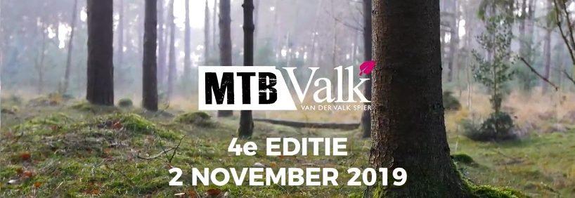 MTB-2019